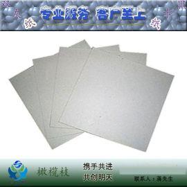 双灰纸纸厂专业批发**A级 双灰纸 一次成型复合双灰纸均有销售