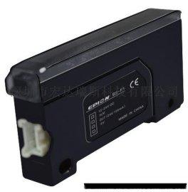 厂家供应BS-F1型超小型有色金属接近传感器/有色金属传感器