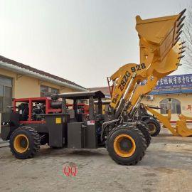 928巷道装载机铲车厂家铁矿用的小铲车价格图片