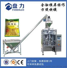 广东螺杆输送粉剂自动包装机四边烫立式包装机械设备洗衣粉包装机