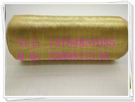 【现货】200目黄铜丝过滤网厂家 100目平纹编织屏蔽网