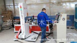 木工机械 数控带锯 CNC锯床 全自动锯床 全自动带锯机  厂家直销