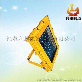 BFC8160 LED防爆泛光灯