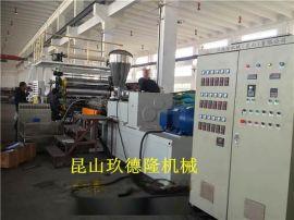 充电桩电缆料造粒机,EVA|片材挤出机-昆山玖德隆机械(2016)