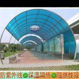 四川PC阳光板车棚造价|阳光板车棚雨棚价格