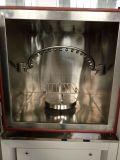 供应淋雨试验箱摆杆淋雨试验箱