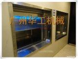 广州传菜电梯质量可靠,外形美观