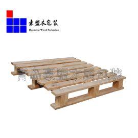 青岛优质松木挖豁托盘四面进叉可循环使用结实耐用黄岛供应商