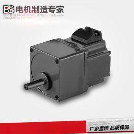高压无刷电机310VDC无刷减速电机 直流无刷马达批发