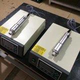 供应进口超声波焊接机