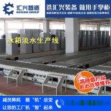 廠家供應全自動生產線 家電生產流水線 小家電組裝生產線