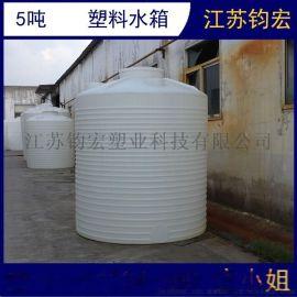 太阳能热水器水箱  钧宏5000L塑胶蓄水箱