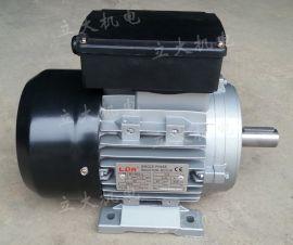 MY90S2-1.5KW鋁殼單相電機,MY 系列鋁殼單相電容運轉非同步電動機,單相鋁殼電機