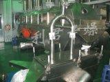ZLG木糖醇干燥设备之振动流化床干燥设备
