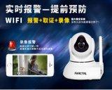 清紅外線聯動監控攝像頭手機WiFi無線報 器門窗家用防盜報 器