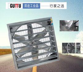 辽宁沈阳,大连地区**620mm金属百叶窗排风扇,工业排风扇