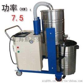 上海H7-100L大功率工业吸尘器厂家