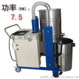 上海H7-100L大功率工業吸塵器廠家