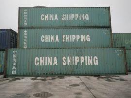 出售天津二手集装箱 天津澳亚集装箱堆场