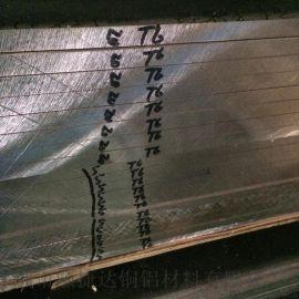 **7075铝板 6061铝板 铝板切割零售