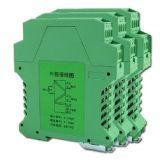 一入四出电流分配器/隔离器JD196-FG