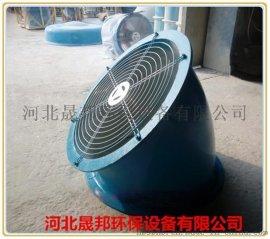 电厂风机防雨弯头45度90度配不锈钢防护网