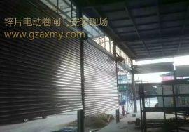 镀锌卷闸门,镀锌电动卷闸门,车库卷帘门,广州奥兴门业
