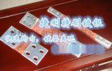 捷利特鋁排鍍銀機/鈦合金鍍錫鍍銀/鈦板刷鍍