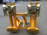 广东重型机械配叉车用油桶夹具、双嘴油桶搬运车
