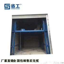 液压升降货梯,家用导轨式电梯,液压升降机