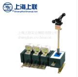 上海上联熔断器隔离开关QSA-125/3  厂家直销