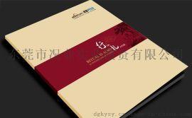 万江印刷公司/南城宣传册印刷/樟木头画册印刷