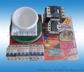 全自动L封切机 HC-4520套膜封切收缩二合一包装机