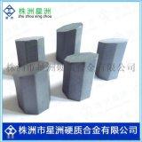 硬质合金煤钻片 钨钢煤钻头 专用于钻进硬地层取岩心合金钻头