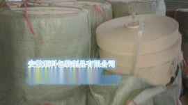 纯木浆100克邹纹纸,牛皮纸厂家直销价格