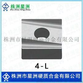 硬质合金机夹车刀 YT5车削刀片 可订制异型刀片 株洲硬质合金厂家