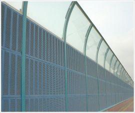 生产高速公路声屏障.铝百叶吸音板.镀锌钢板隔音墙.吸音屏障-华久