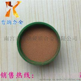 纯铜Cu-200/激光熔覆/等离子堆焊/热喷涂粉末