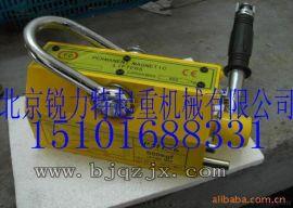 供应北京磁力吸盘永磁起重器1吨2吨3吨吸盘