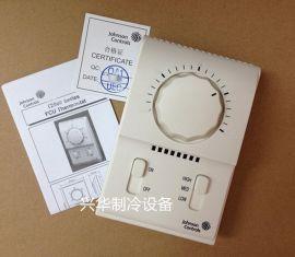 江森機械溫控器T2000EA
