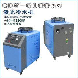光纤专用激光冷水机 汇富冷水机价格