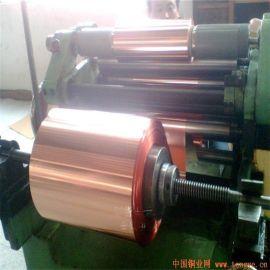 山东**T2紫铜带批发 高导电率紫铜带现货规格齐全