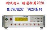 HT-7620安规测试仪