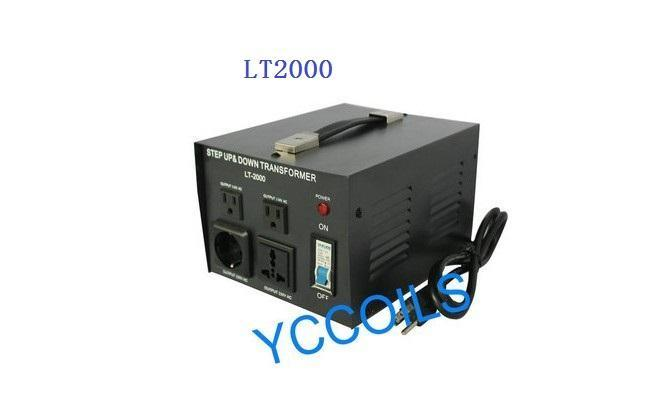 2000W變壓器(LT2000)