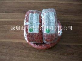 33欧姆/米碳纤维发热线