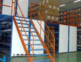 专业定制阁楼式货架仓储货架