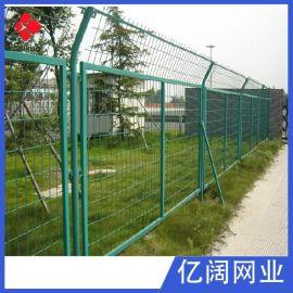 浸塑高速公路护栏网 隔离护栏网 机场Y型柱护栏网 墨绿色护栏网