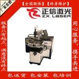 【精品推薦】全自動*射焊接機 設備品質保證