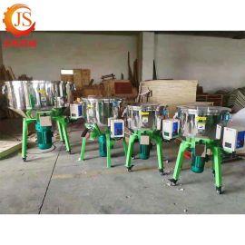 厂家定制不锈钢拌色机 立式高速混合搅拌机移动式拌色机现货