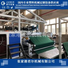 TPR-PVC-TPE地毯覆膜塗膠生產線源頭廠家